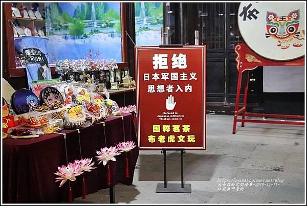 江蘇泰州老街-2019-11-03.jpg