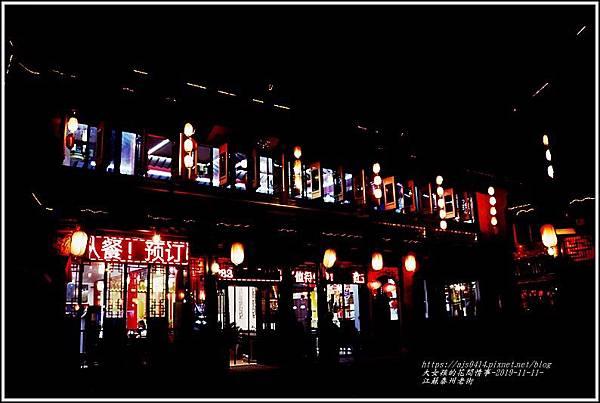 江蘇泰州老街-2019-11-09.jpg