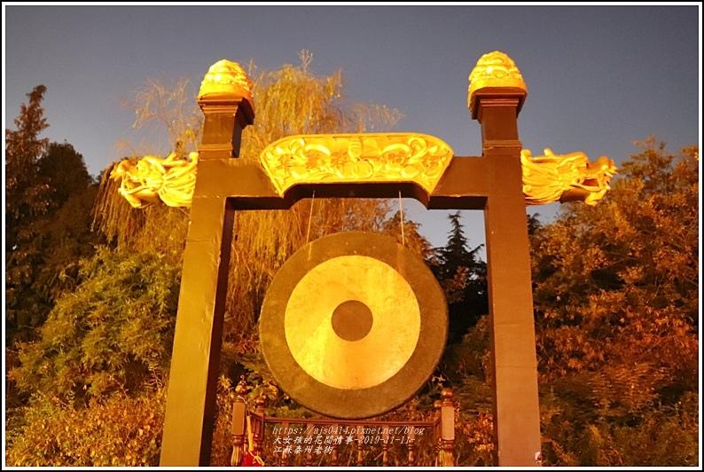 江蘇泰州老街-2019-11-12.jpg