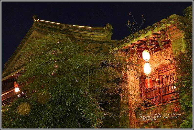 江蘇泰州老街-2019-11-15.jpg