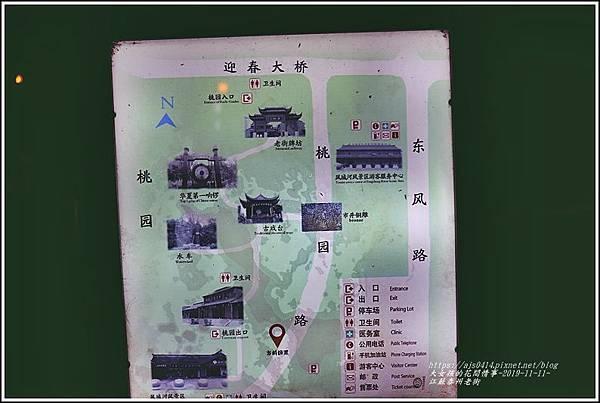 江蘇泰州老街-2019-11-21.jpg