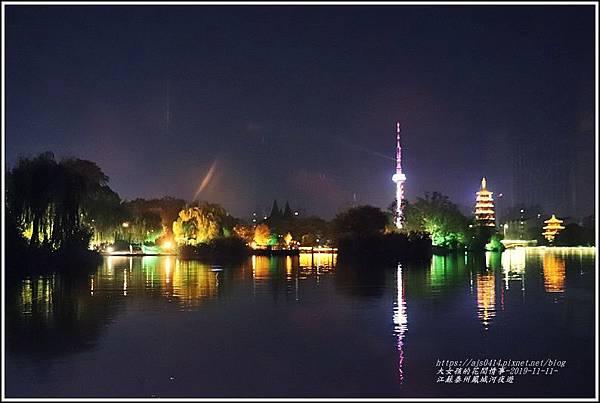江蘇泰州鳳城河夜遊-2019-11-03.jpg