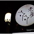 江蘇泰州老街-2019-11-22.jpg