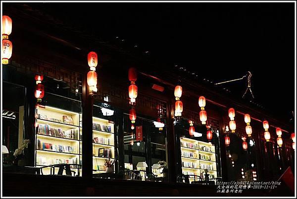 江蘇泰州老街-2019-11-20.jpg