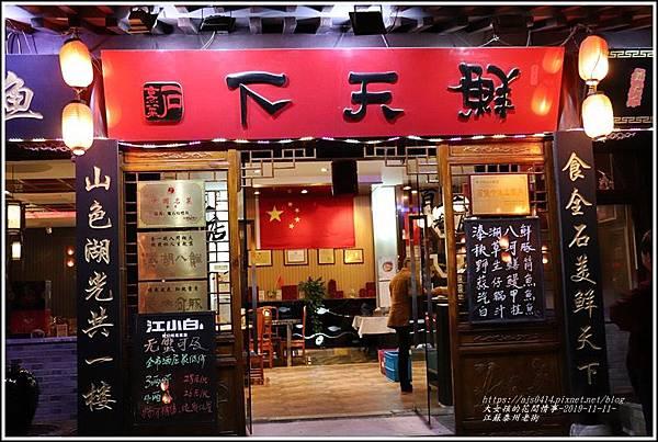 江蘇泰州老街-2019-11-24.jpg
