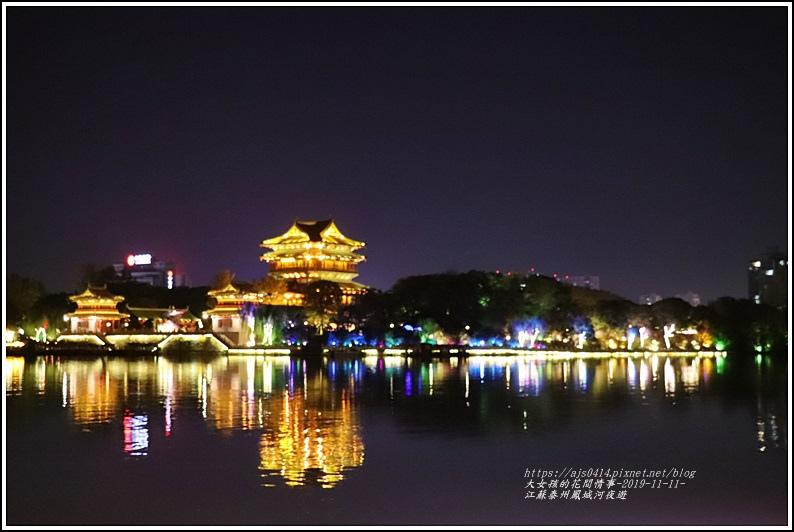 江蘇泰州鳳城河夜遊-2019-11-02.jpg