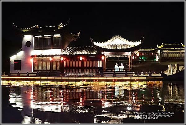 江蘇泰州鳳城河夜遊-2019-11-07.jpg