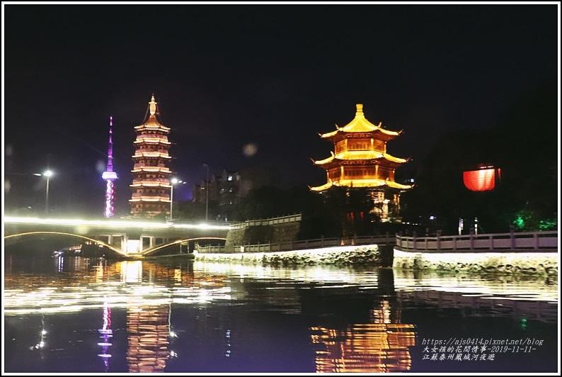 江蘇泰州鳳城河夜遊-2019-11-06.jpg