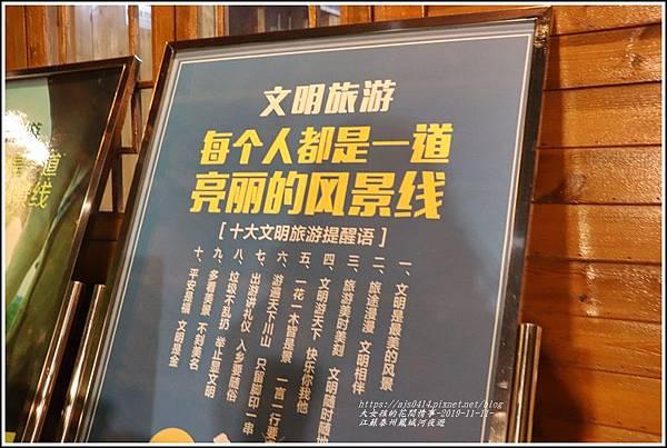 江蘇泰州鳳城河夜遊-2019-11-08.jpg