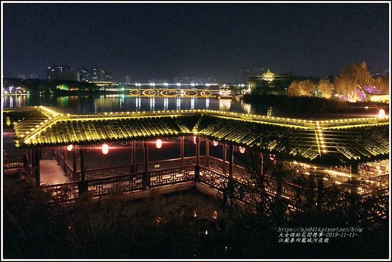 江蘇泰州鳳城河夜遊-2019-11-11.jpg