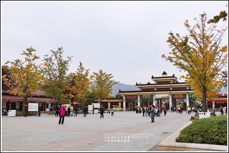 江蘇無錫靈山勝景-2019-11-02.jpg