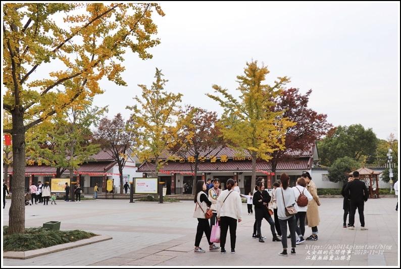 江蘇無錫靈山勝景-2019-11-07.jpg