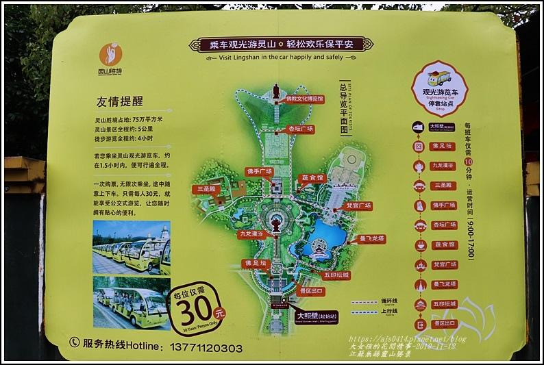 江蘇無錫靈山勝景-2019-11-11.jpg