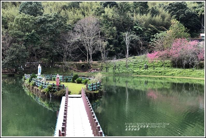 萬榮碧赫潭-2020-01-05.jpg