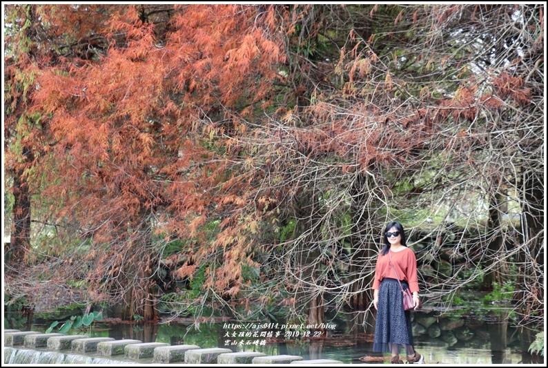 雲山水石磚橋-2019-12-17.jpg