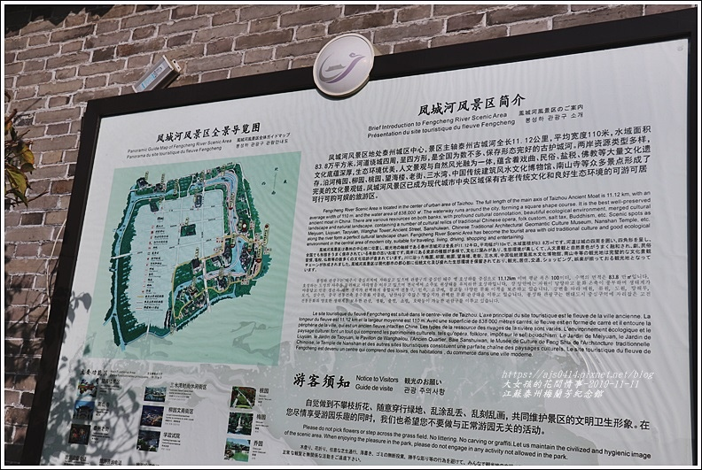 江蘇泰州梅蘭芳紀念館-2019-11-64.jpg