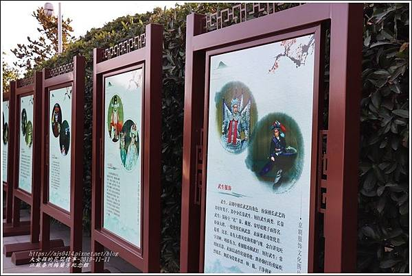 江蘇泰州梅蘭芳紀念館-2019-11-65.jpg