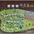 海崖谷-2020-01-05.jpg