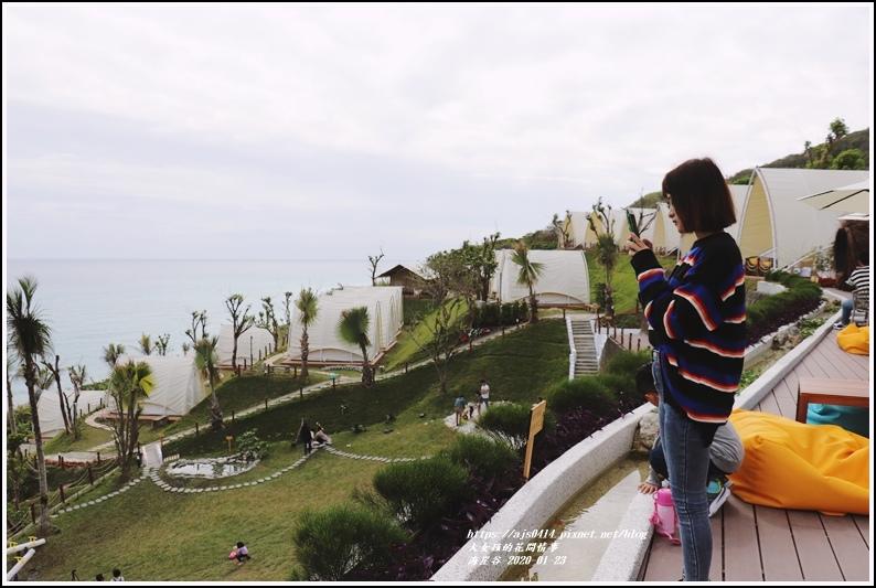 海崖谷-2020-01-12.jpg