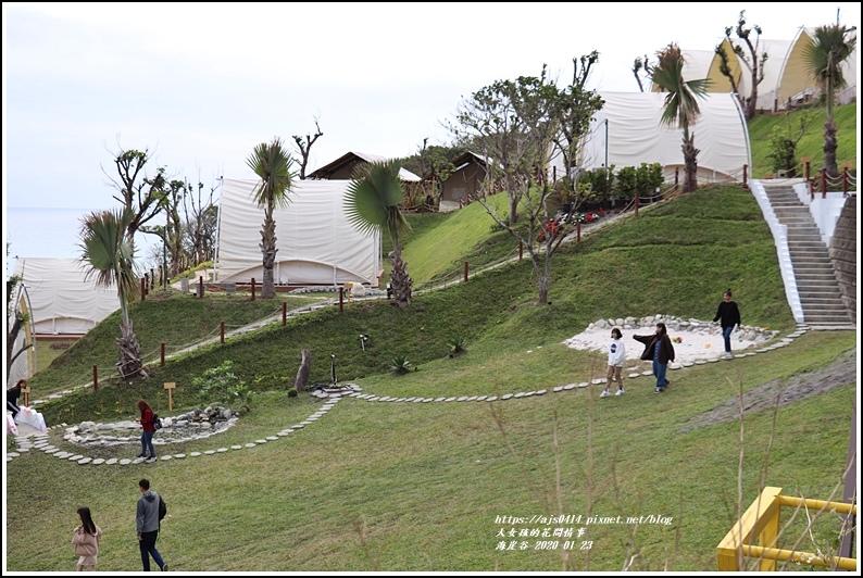 海崖谷-2020-01-35.jpg