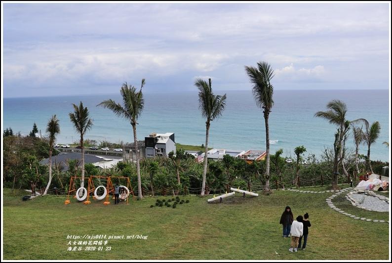 海崖谷-2020-01-37.jpg