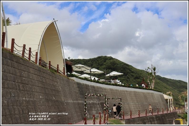 海崖谷-2020-01-38.jpg
