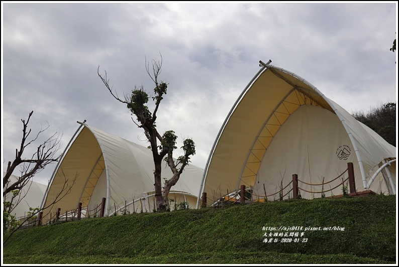 海崖谷-2020-01-40.jpg