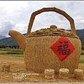 玉溪好運稻來-2020-01-01.jpg