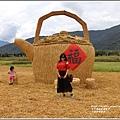 玉溪好運稻來-2020-01-03.jpg