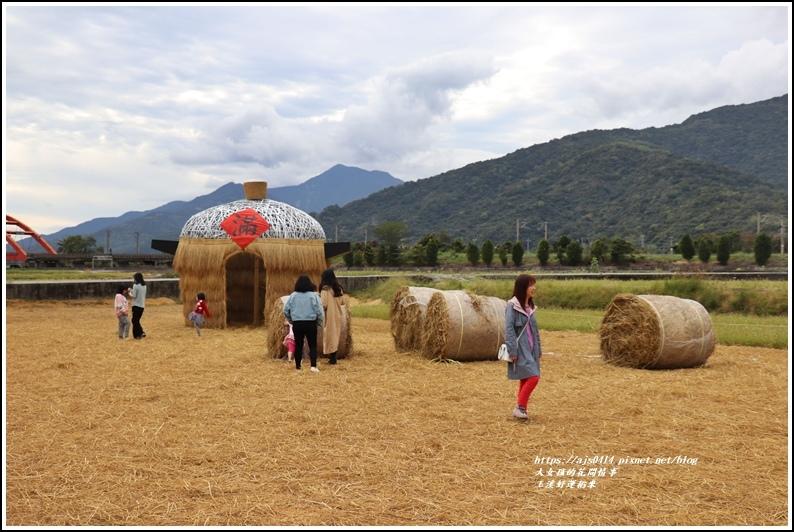 玉溪好運稻來-2020-01-09.jpg