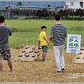 玉溪好運稻來-2020-01-15.jpg