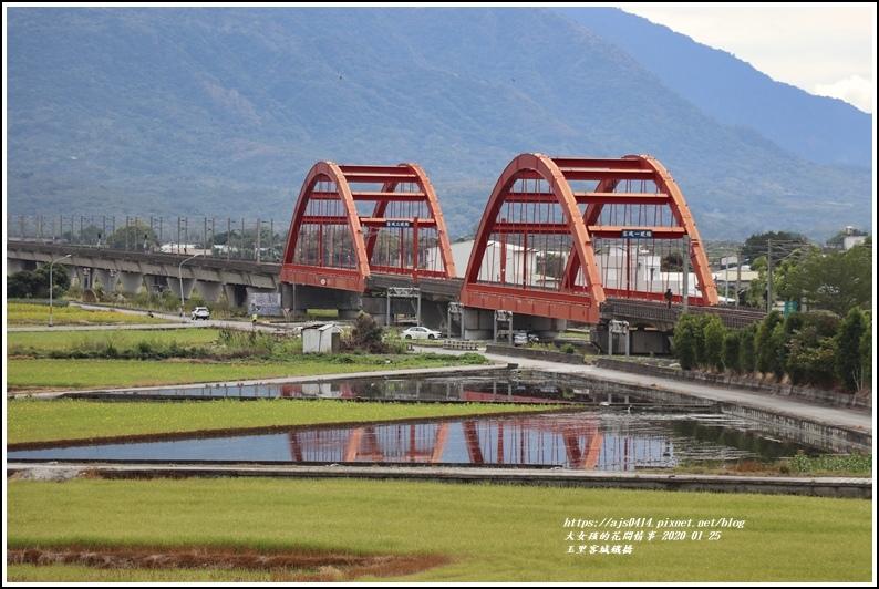 玉里客城鐵橋-2020-01-04.jpg