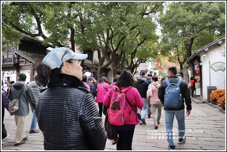 江蘇無錫錫惠公園-2019-11-06.jpg