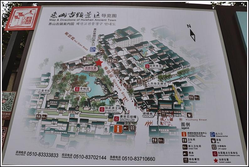 江蘇無錫錫惠公園-2019-11-04.jpg