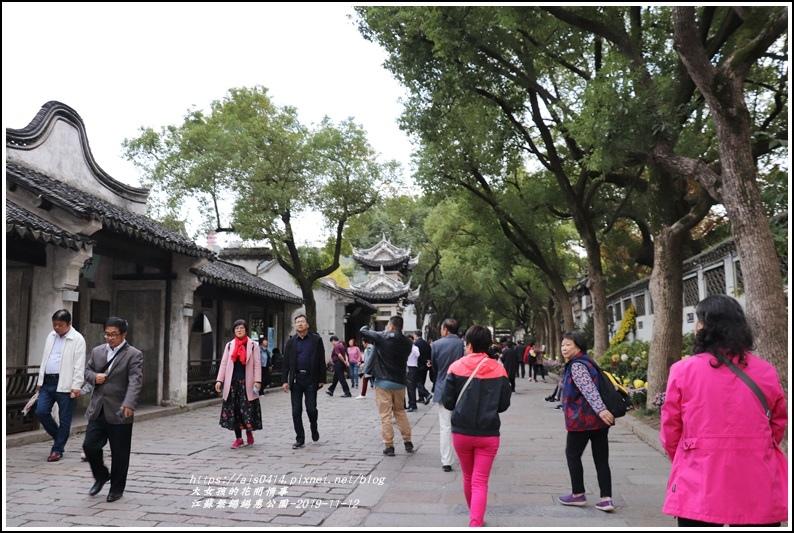 江蘇無錫錫惠公園-2019-11-02.jpg