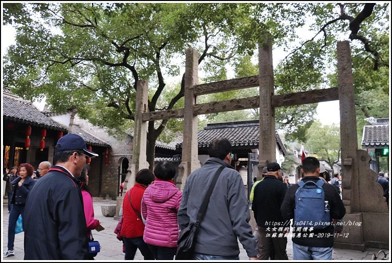 江蘇無錫錫惠公園-2019-11-01.jpg