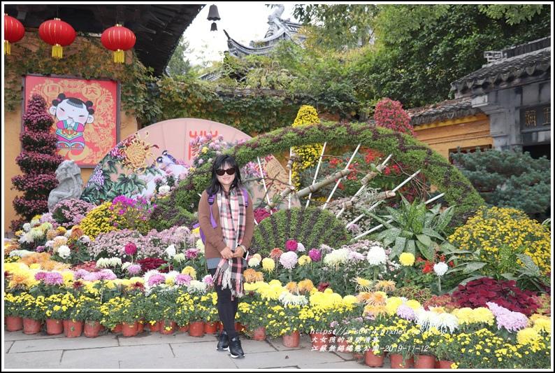 江蘇無錫錫惠公園-2019-11-16.jpg