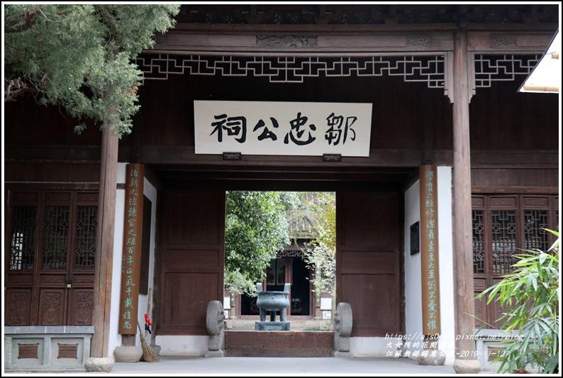 江蘇無錫錫惠公園-2019-11-26.jpg