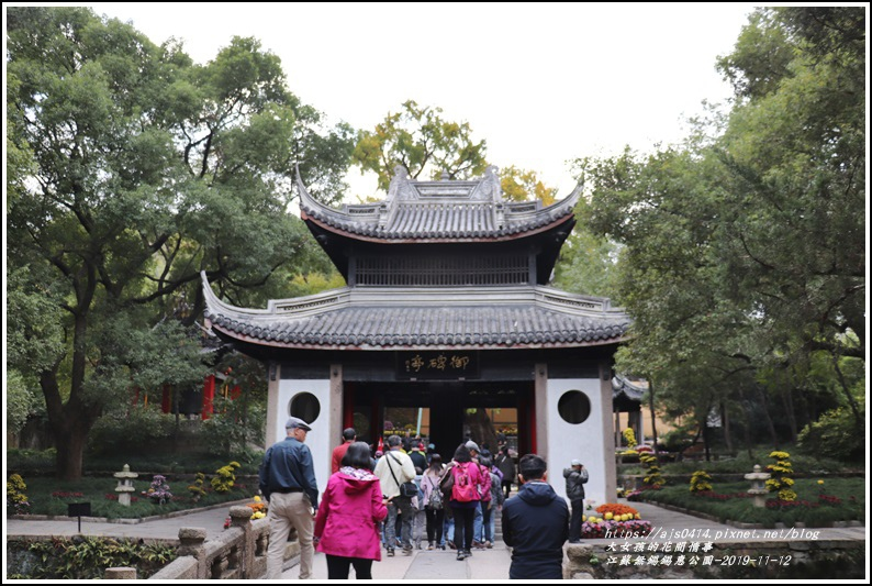 江蘇無錫錫惠公園-2019-11-42.jpg