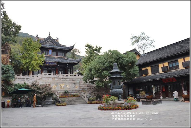 江蘇無錫錫惠公園-2019-11-48.jpg