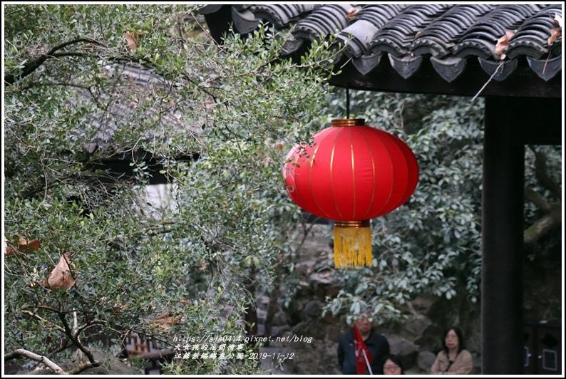 江蘇無錫錫惠公園-2019-11-55.jpg