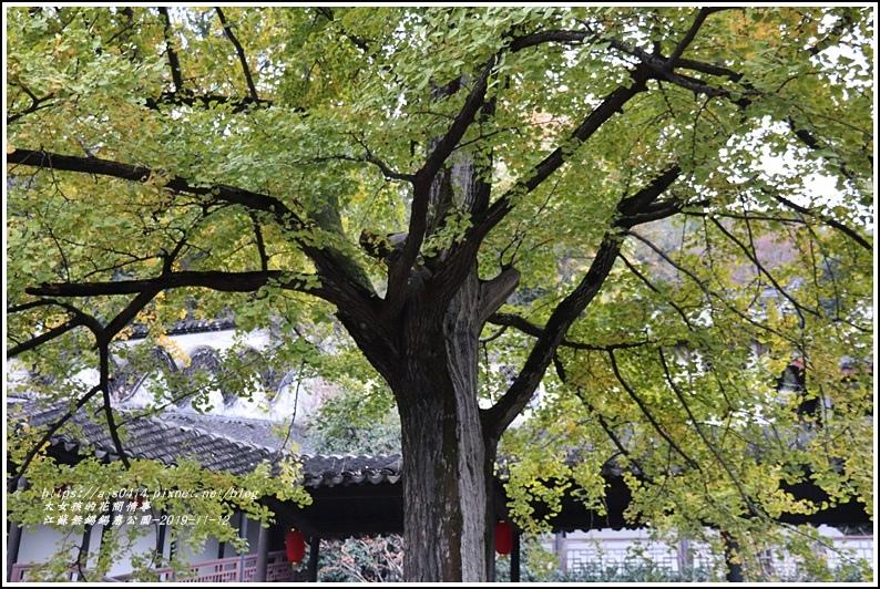 江蘇無錫錫惠公園-2019-11-51.jpg