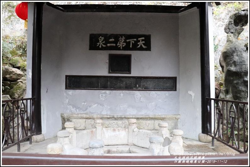 江蘇無錫錫惠公園-2019-11-57.jpg