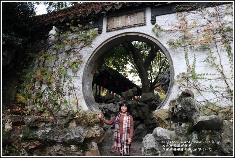 江蘇無錫錫惠公園-2019-11-64.jpg