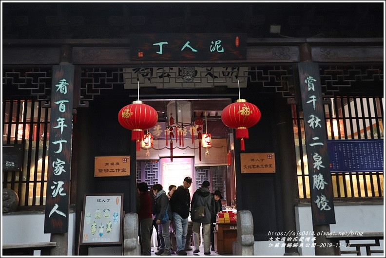 江蘇無錫錫惠公園-2019-11-69.jpg