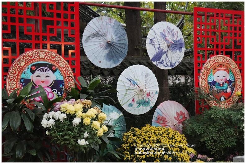 江蘇無錫錫惠公園-2019-11-72.jpg