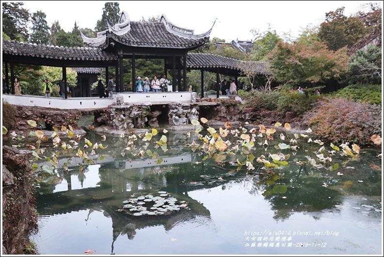 江蘇無錫錫惠公園-2019-11-78.jpg