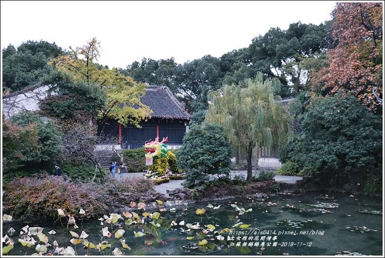 江蘇無錫錫惠公園-2019-11-80.jpg