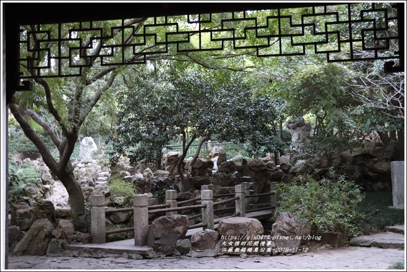 江蘇無錫錫惠公園-2019-11-76.jpg