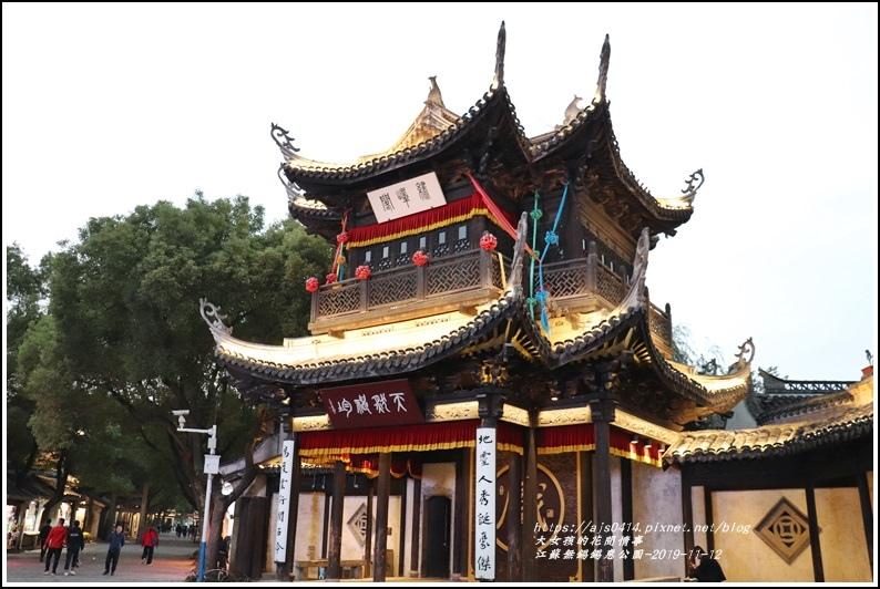 江蘇無錫錫惠公園-2019-11-94.jpg